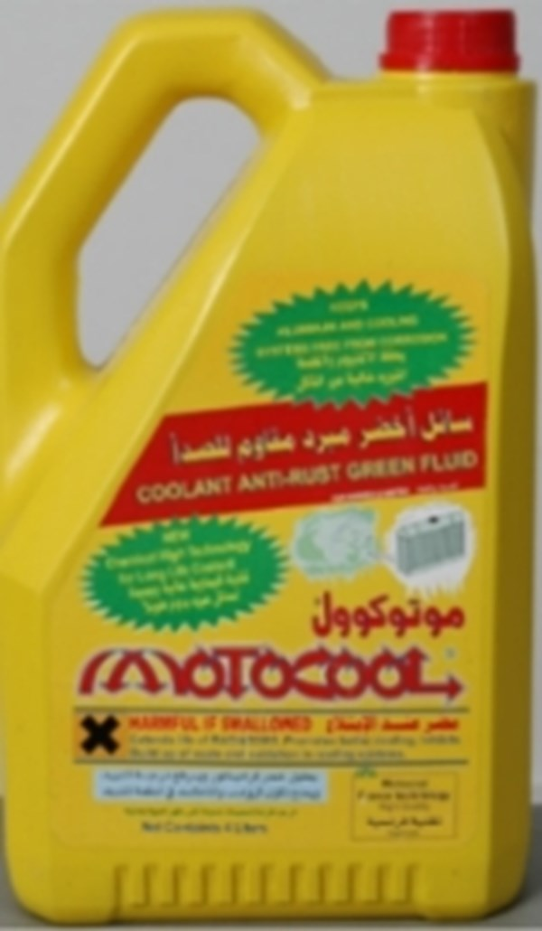 MOTOCOOL Radiator Coolant Anti Rust